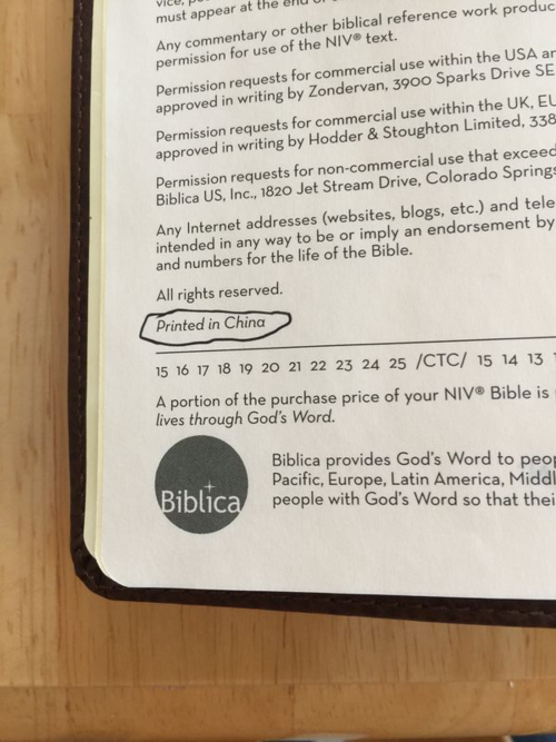 My new Bible was printed in China.